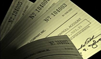 Румънец получава 1 700 евро обезщетение за безработица