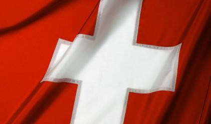 Швейцария със споразумение за двойното данъчно облагане