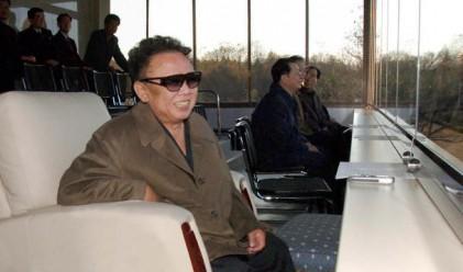Среща между Южна и Северна Корея