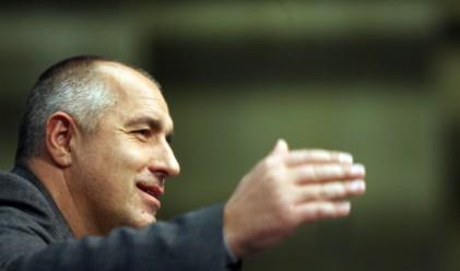 Борисов брани 6 млрд. евро в Брюксел