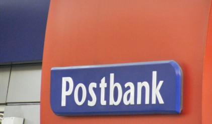 Пощенска банка с отстъпки за новата учебна година