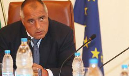 Б. Борисов: Забранил съм