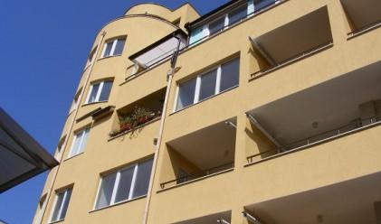 Най-скъпите имоти в София