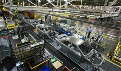 Toyota затваря първи завод в 72-годишната си история