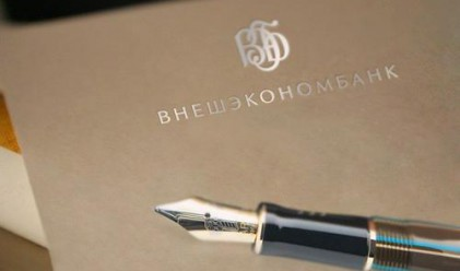 Руската прокуратура разследва държавни корпорации