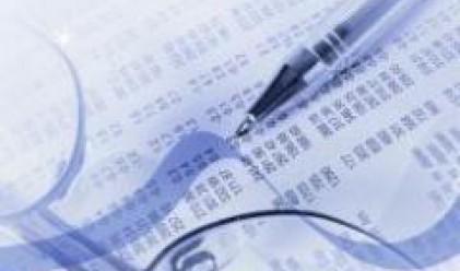 Инвестбанк увеличава капитала си с 10 млн. лева