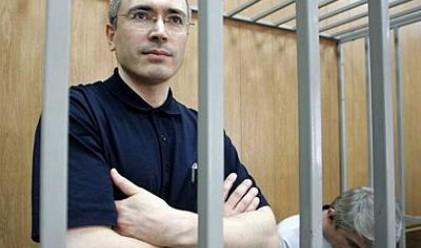 Животът в затворническия лагер според Ходорковски