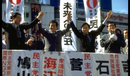 Йената поскъпва, акциите на японските компании поевтиняват