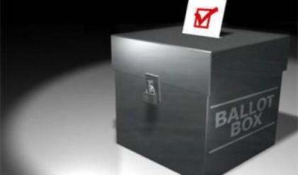 Президентски избори в Румъния на 22 ноември