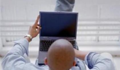 Преследват престъпници и по Интернет