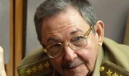 Куба- още една малка крачка в посока към капитализма