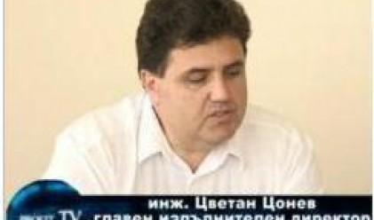 Трейс с поръчка за 8.1 млн. лв. от Община Ловеч