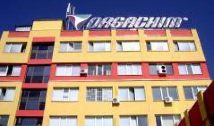 Ongoing Investments се възползва от търговото при Оргахим