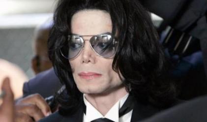 Последният дом на Майкъл Джексън се продава