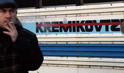 Подновяват делото за 700 млн. от Кремиковци
