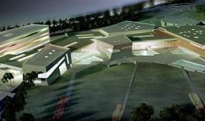 Във Виена откриват най-големия термален комплекс в Австрия