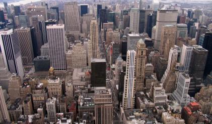 В Ню Йорк има най-много милионери