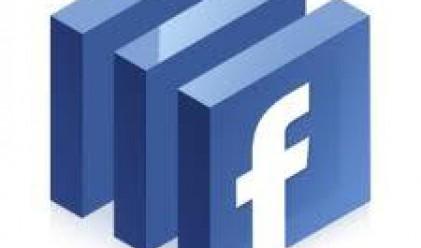 Рекламодатели повишават бюджетите си за Facebook