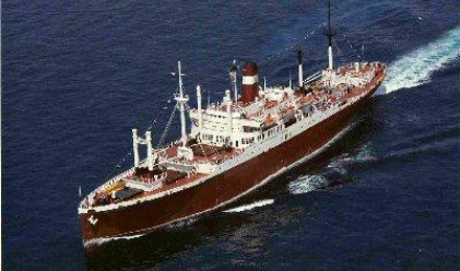 БМФ купи 4 нови кораба