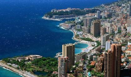 В Университета в Монако предлагат магистратура по лукс