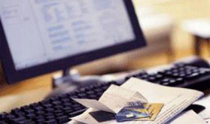 Аман блокира сайтове, за да накара служителите да работят