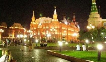 Най-скъпите хотели в света са в Москва