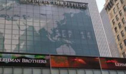 Продават на търг творби от офисите на Lehman Brothers