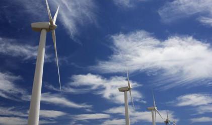 Enel Green Power започва  експлоатацията на О дьо Конж