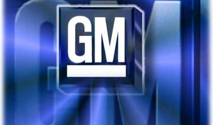 GM планира второто най-голямо IPO в историята