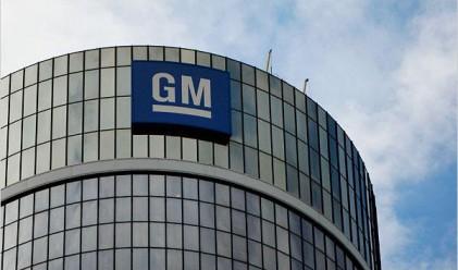 GM с добри тримесечни  резултати
