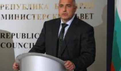 Консултантът на АМ Люлин взел 12 млн. лв. без работа