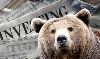 Как да познаем дъното на мечия пазар