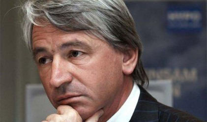 Арестуваха бивш директор на австрийска банка