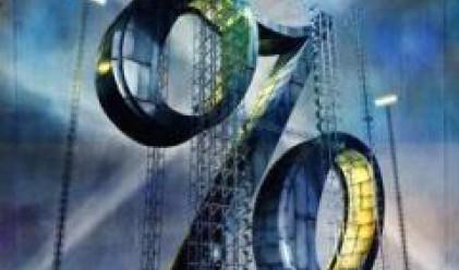 Китай изпревари Япония по БВП за второто тримесечие