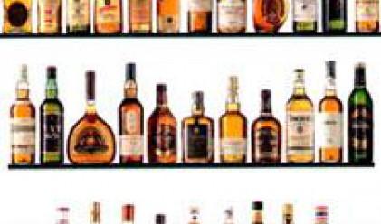 Създадоха биогориво от уиски...