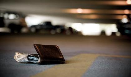 Да загубиш портфейла си