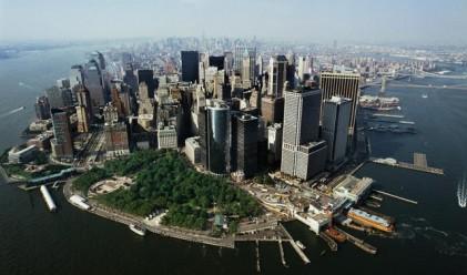 Строят курорт за секс малцинства в Ню Йорк