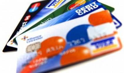 Румънците с нисък интерес към кредити