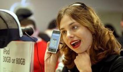 Подобриха световния рекорд за най-бърз SMS