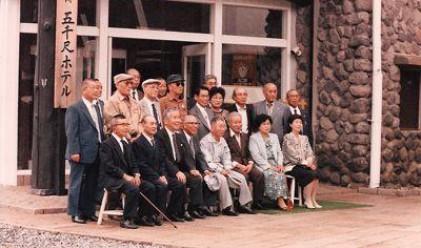 Фрапиращи пенсионни измами в Япония