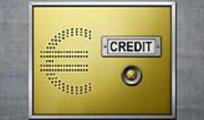 Кредитите в еврозоната нараснаха