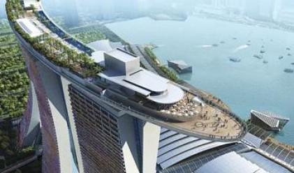 Най-скъпият хотел в света