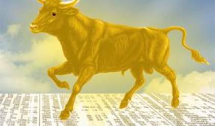 Вместо бикове и мечки - вълци и козли на пазара
