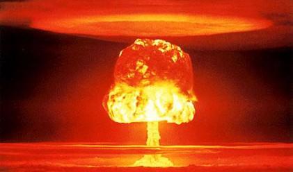 Международен ден срещу ядрените опити