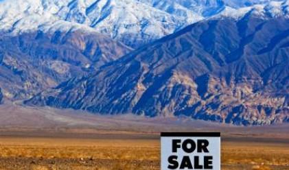Терени за над 1 млн. евро залежават в полите на Витоша