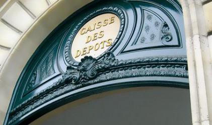 Кои са най-сигурните банки в света?