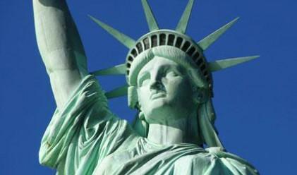 Продават част от Статуята на свободата