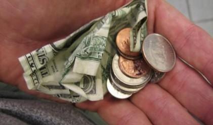 Как да намалите разхода си за храна?