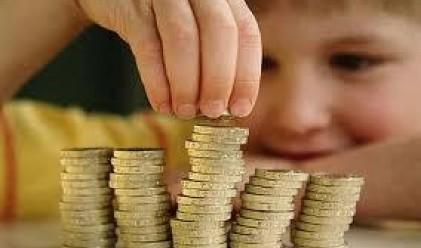 Какво да не казвате на децата за парите