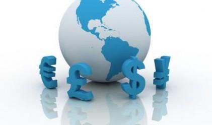 Валутният пазар-възможности, регулации и българската следа